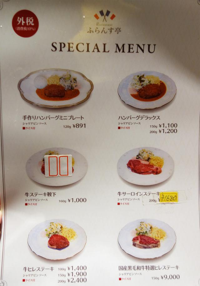 画像: 【福岡】喫茶店かと思ったら?!飯塚の貴族の館で洋食ランチ♪@ふらんす亭
