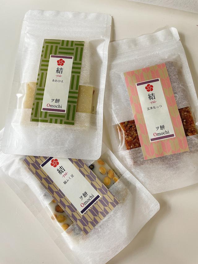 画像: 新感覚な「お餅」❗️オシャレで身体に嬉しい!おうち時間に「ヲ餅」金沢まいもん寿司