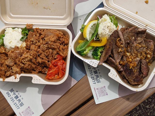 画像: 【福岡】六本松のガチ肉弁当!焼肉丼&ステーキ丼♪@田中精肉店