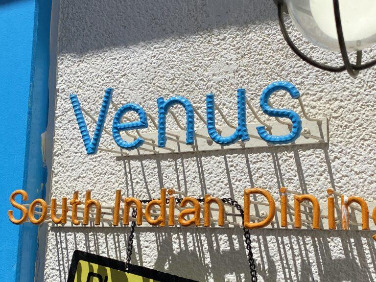 画像: カレーですよ4572(錦糸町 ヴェヌスサウスインディアンダイニング)ブッフェでこういうの出されたら舌が贅沢になっちゃう。