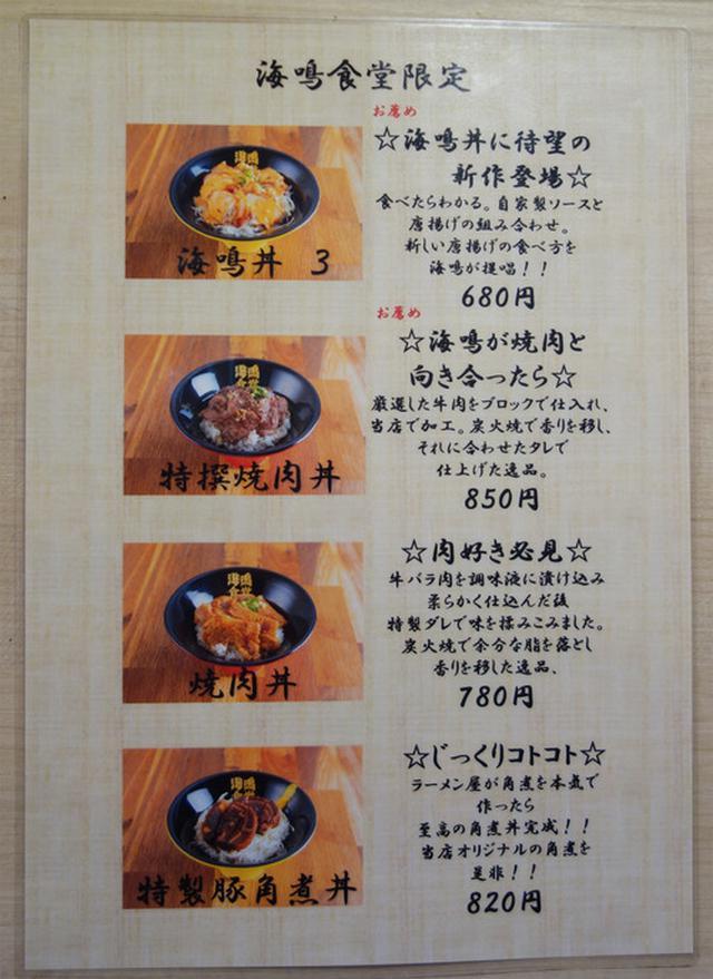 画像: 【福岡】クリーミートマトンコツ&魚介トンカツ定食♪@海鳴食堂