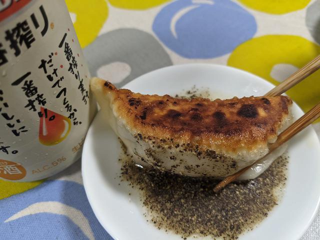 画像: ふるさと納税「手打ち餃子 天のびろく」の餃子3種を食べ比べ【北海道・千歳】