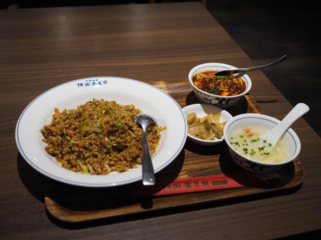 画像: 絶妙な美味しさの四川炒飯と私の中ではトップクラスに好きな味わいの麻婆豆腐の組み合わせランチは満足感が高すぎます! 梅田 「中国名菜 陳麻婆豆腐 ルクア店」