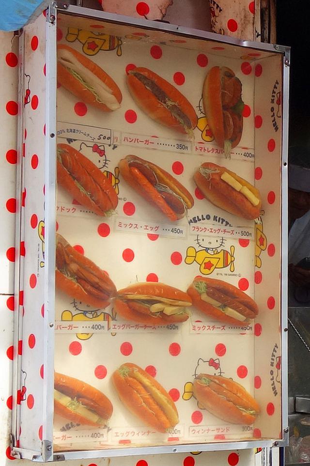 画像: 【福岡】西公園名物のハンバーガーを三角市場で♪@西公園バーガードッグ薬院