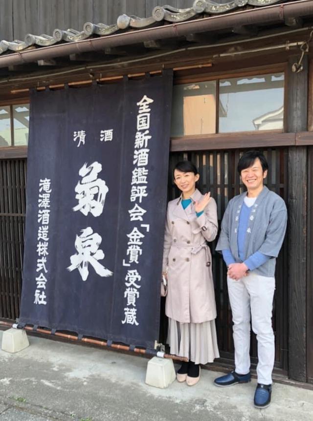 画像: 蔵元とピンクの屋形船で祝賀会〜告知