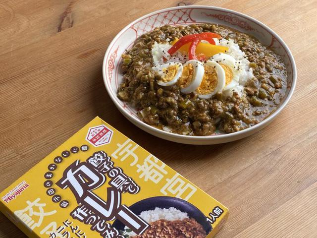 画像: カレーですよ4582(レトルト 宮島醤油 餃子の具でカレー作ってみた。)やっぱりこれ、好きな味。