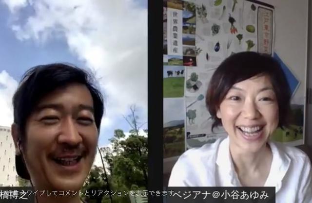 画像: ポケットマルシェ(ポケマル)高橋博之さんの「歩くラジオ」でおしゃべりしてきました!アーカイブあり