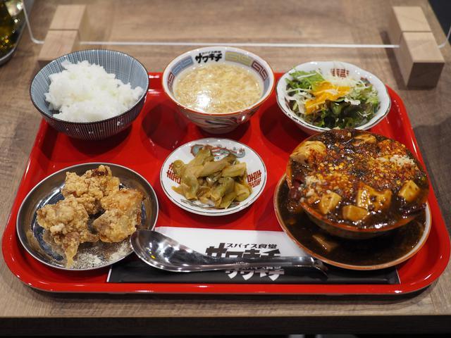 画像: 麻婆麺がとても美味しい大人気店がグランフロント大阪にオープン即休業→営業再開しました! 梅田 「スパイススタンド サワキチ グランフロント大阪店」