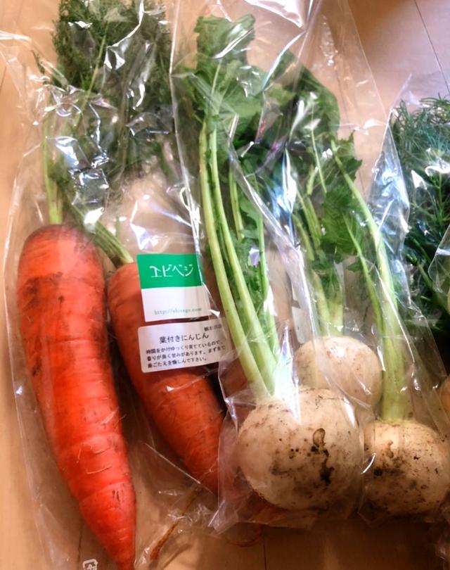 画像: 海老原ファームのお野菜♪