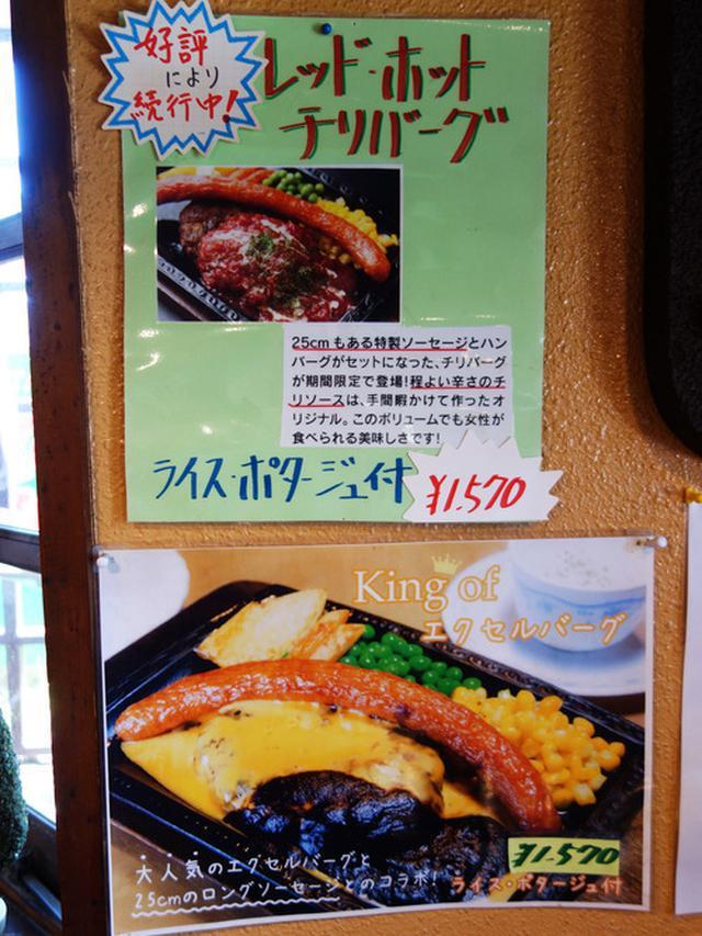 画像: 【福岡】イタリアンスパゲッティ&ハンバーグ♪@エクセルブランチ