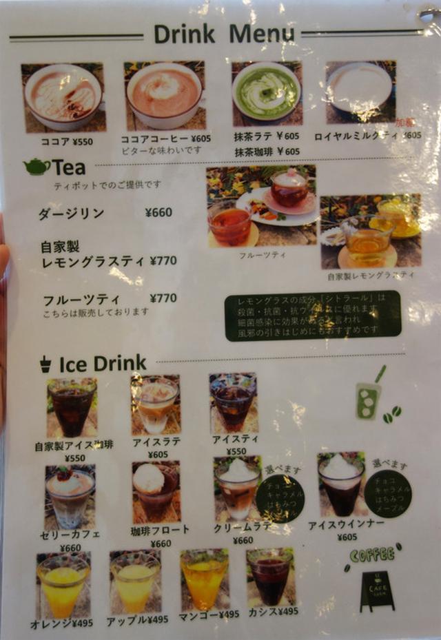 画像: 【福岡】香椎の人気カフェ&筥崎宮のあじさい♪@香椎参道 Nanの木