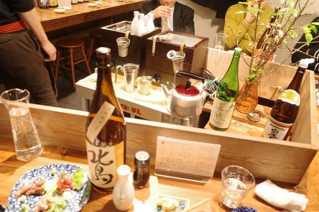画像: 【渋谷】おひとり様にも嬉しいコの字カウンター。燗酒とツマミを味わう幸せ「えんらい」