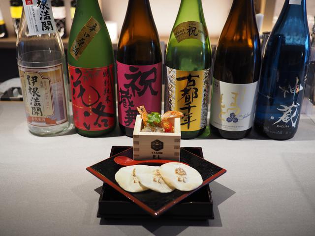 画像: ホテルの1階の立ち飲み屋さんで京都の地酒と高級感溢れる絶品料理がびっくりするほどリーズナブルにいただけます! ホテルエルシエント京都 「スタンドEL(エル)」