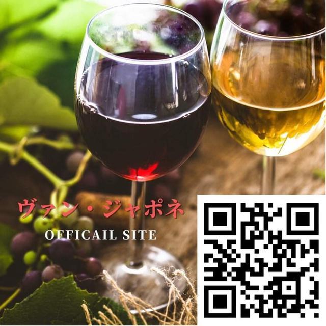 画像: 日本ワイン ドキュメンタリー映画