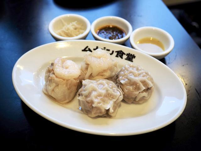 画像: 1個1個手包みの焼売をはじめとして本格的な味わいの中華がお手軽にいただけます! 京都市中京区 「ムゲン食堂 京都河原町店」