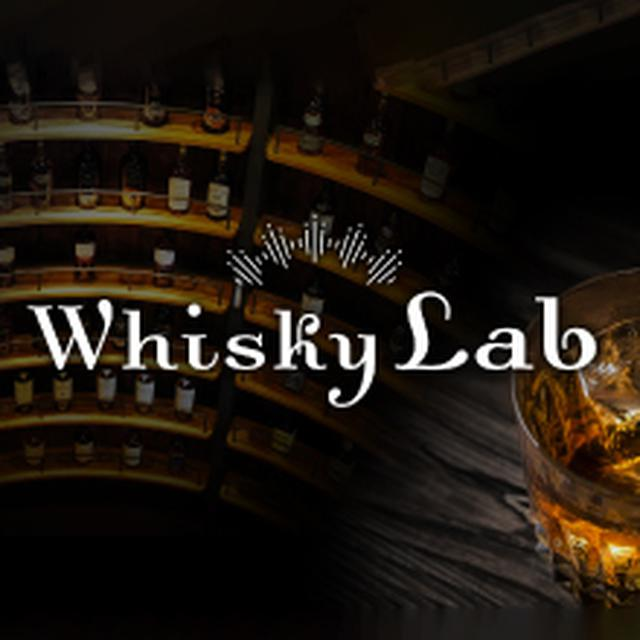 画像: 「抽選で200名様!バランタイン7年またはサントリー-イエノバ500円クーポン」を プレゼント-Whisky Lab