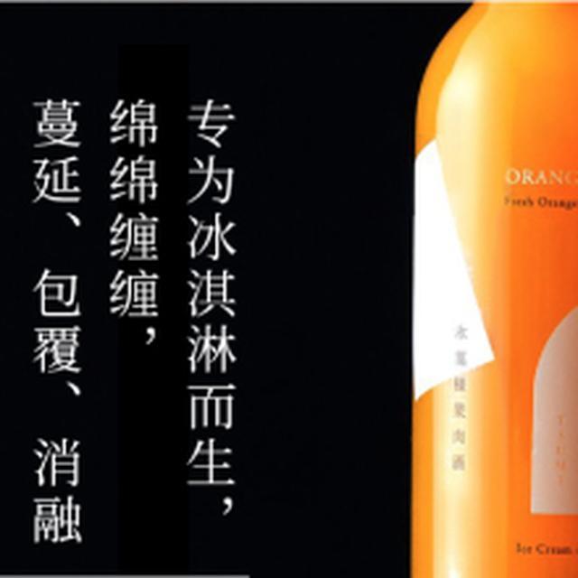 画像: お酒のオンラインストア「KURAND」 中国最大の越境ECプラットフォーム 天猫国際に旗艦店を正式出店