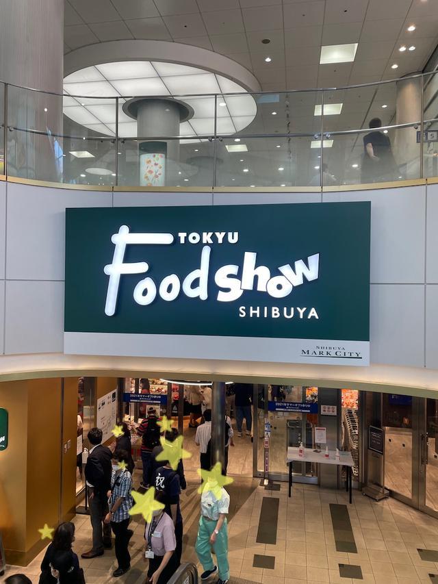 画像: 7/10 渋谷東急フードショー 104店 グランドオープン❗️3つのゾーンがすごい!