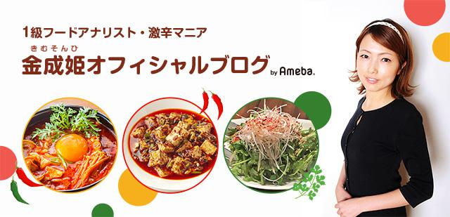 画像: PURE MORINGA×東京ジャックイベントの参加店焼きあご塩らー麺たかはしモリンガ麺