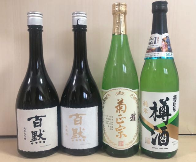 画像: 日本酒ペアリング検証☆