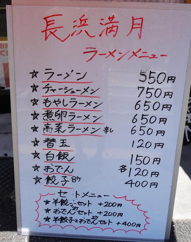 画像: 【福岡】屋台が丸ごと入った長浜ラーメン店で焼きラーメン♪@長浜満月