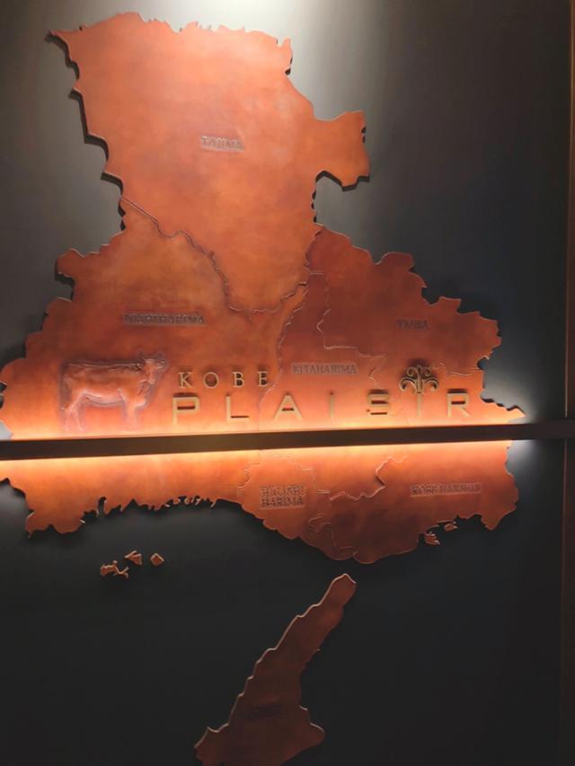 画像: 神戸プレジール銀座