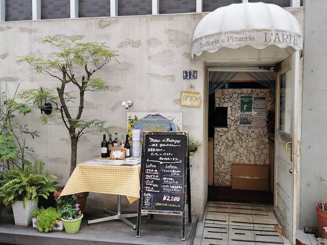 画像: 三軒茶屋ラルテで夏を楽しむピッツァ!