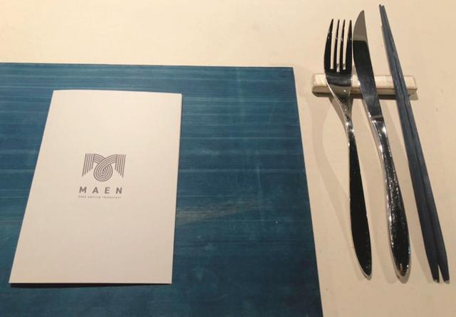画像: MAEN Sake pairing restaurant@恵比寿