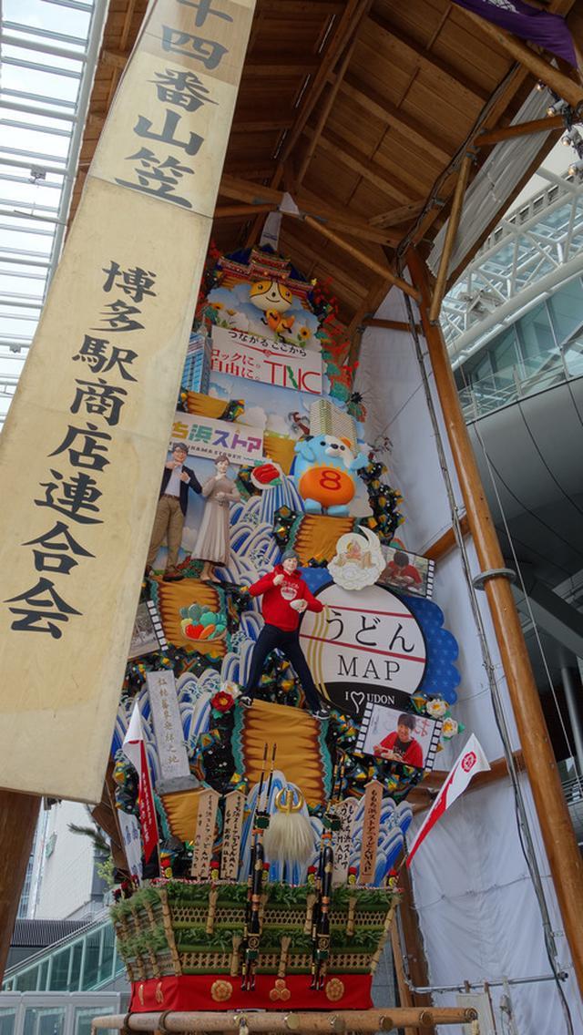 画像: 【福岡】ごぼ天・丸天・カレーうどん♪@釜揚げ 牧のうどん 博多バスターミナル店