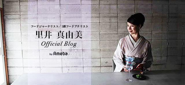 画像: 和栗サロン「HITOMALU」で和栗フルコース♡ メインのモンブランデセルでございます〜...
