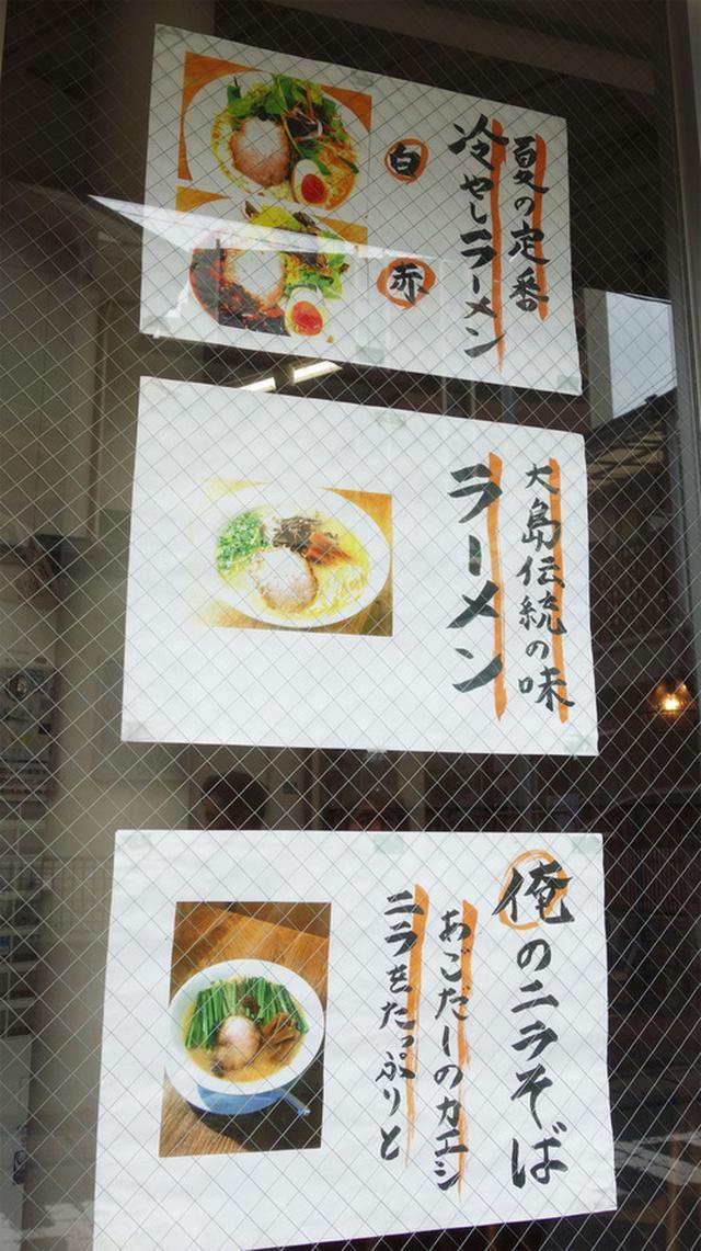 画像: 【福岡】六本松で皿うどん&俺のニラそば♪@大島ラーメン あづまや 福岡店
