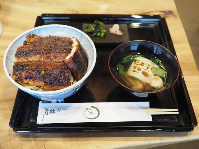 画像: 鰻の本場名古屋のとんでもなくハイレベルな超人気店のうなぎは予約が出来るので並ばずに食べられます! 名古屋市 「うなぎ家 しば福や」