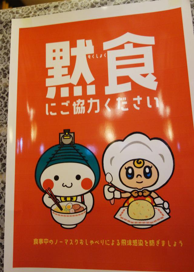 画像: 【福岡】刀削タンタン麺&黒酢豚定食♪@中華 如家