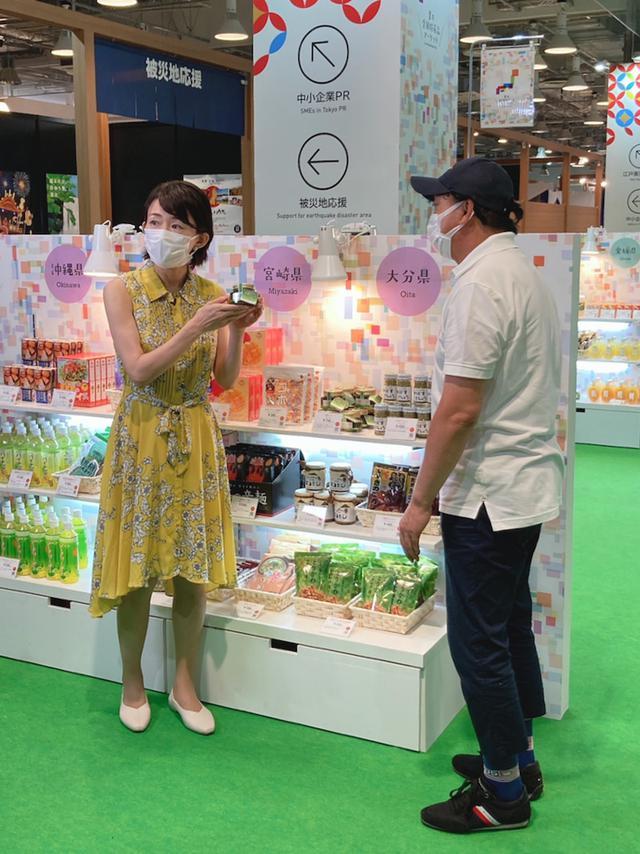 画像: 「夏の全国特産品マーケット」PR動画にてレポーター☆