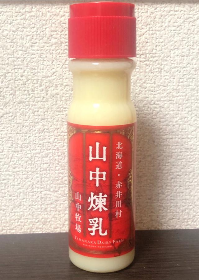 画像: 山中練乳from北海道♪