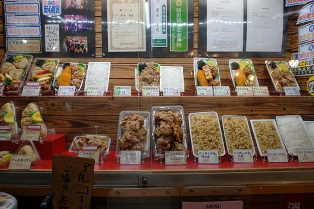 画像: 【福岡】人気すぎる!唐揚げと鶏めし弁当♪@さわら めしくう屋