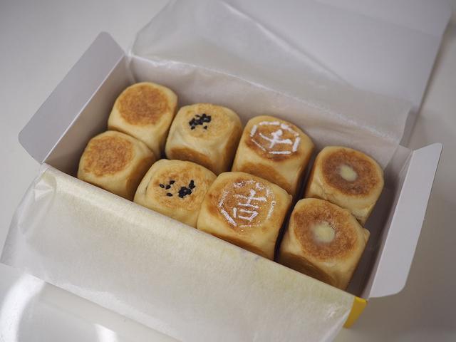 画像: 千人に吉が訪れるようにと願いが込められた和菓子屋さんのこだわりだらけの六宝焼がとても美味しいお店がオープンします! 西区千代崎 「千吉屋」
