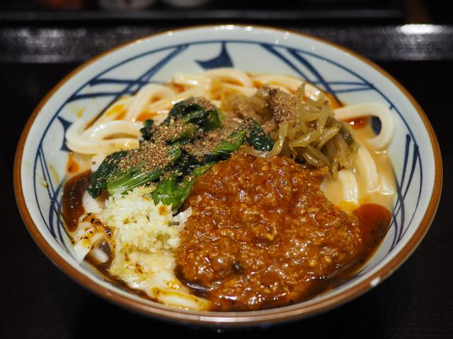 画像: 夏季限定のシビ辛麻辣担々うどんが感動的に美味しかったです! 梅田 「丸亀製麺梅田」