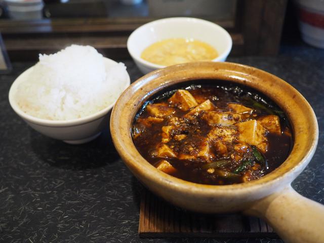 画像: 濃厚な旨味が凝縮した癖になる味わいの麻婆豆腐が激ウマでした! 豊中市 「鉄板中華・担々麺 究 Kiwa (キワ)」