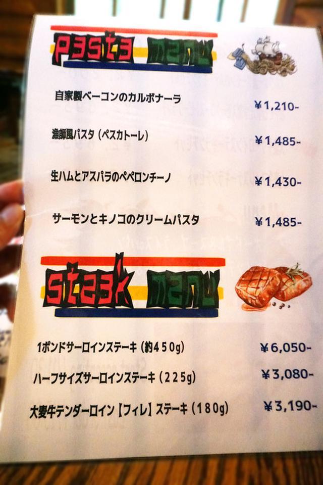 画像: 【福岡】天拝山のログハウスでボンバーピザ♪@森のログレストラン アラスカ