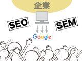 画像2: モバイル x ソーシャル時代のインターネットマーケティングの主流はコンテンツマーケティングです。