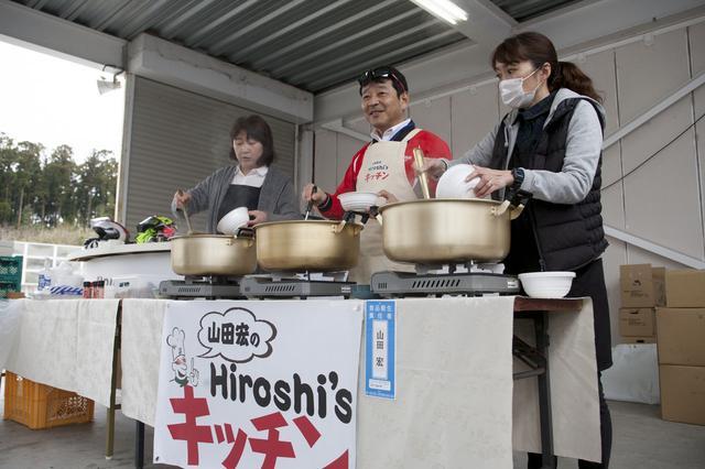 画像: ブリヂストンさんの人気コンテンツ 山田宏のHiroshi's キッチンからのご馳走がふるまわれました!