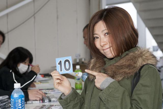画像: 10番ゲット!