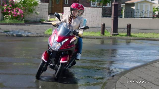 画像: LMW 雨上がりのタンデム篇 30sec www.youtube.com