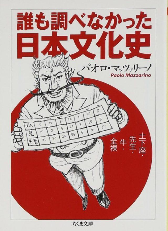 画像: 「土下座」とは〇ンコ座りのことだった!? オモシロ日本近代文化史