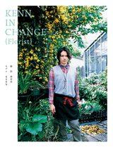 画像: 人気声優・KENNが園芸愛好者に! ドラマCD付属の写真集『KENN IN CHANGE』刊行!