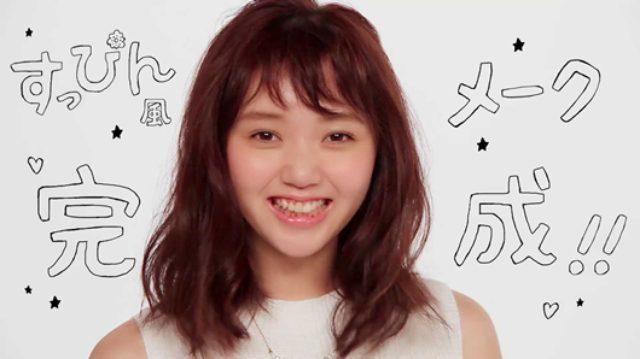 画像: 男子の9割弱がすっぴん好き!? 『Seventeen』人気モデル・江野沢愛美がすっぴん風メーク術を伝授!
