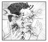 画像: シュール&グロかわいい! 頭から手足が生える凄惨な伝染病...WEBマンガ『パペラキュウ』の魅力とは