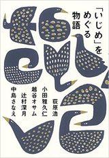 画像: 作者は一体誰だ!? 三省堂書店名物『誰本』第3弾スタート!!