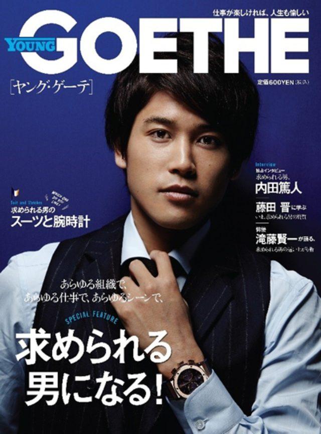 画像: 内田篤人独占インタビュー「求められた期待以上のことで返すことが、信頼を深める一番の近道」『YOUNG GOETHE』10月号
